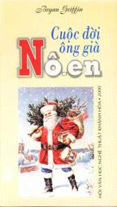 http://bnlib.do.am/BookImage/noel.jpg