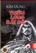 http://bnlib.do.am/Thien_long_bat_bo.jpg
